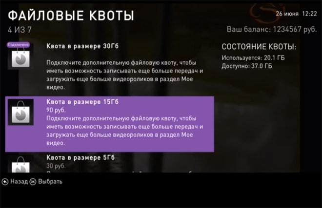 Screenshot_3-copy.jpg