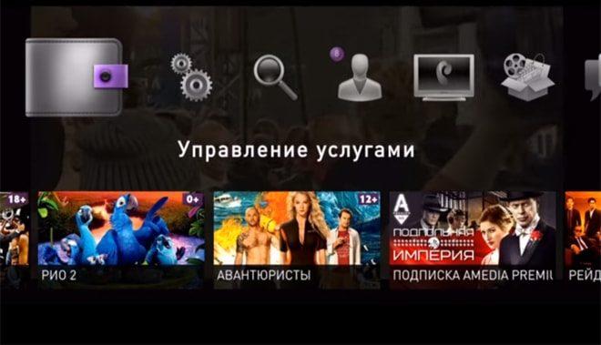 Screenshot_2-copy-e1580558051999.jpg