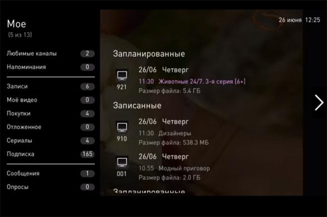 Screenshot_1-copy.jpg