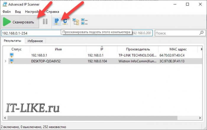 advanced-ip-scanner-700x441.jpg