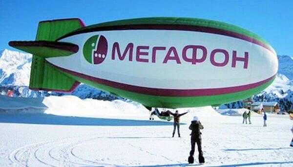 megafon-internet-po-rossii-v-rouminge-e1507035327448.jpg