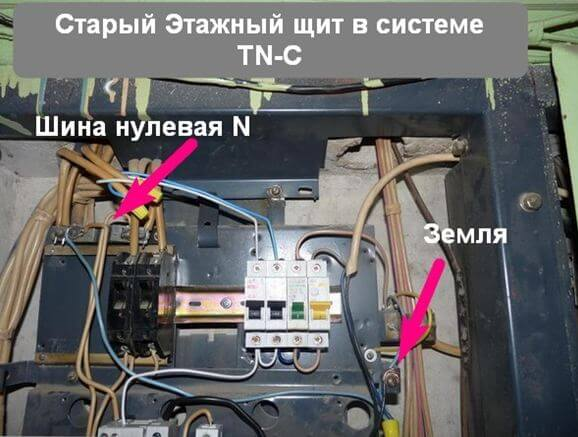 kak-zazemlit-stiralnuyu-mashinu-2.jpg