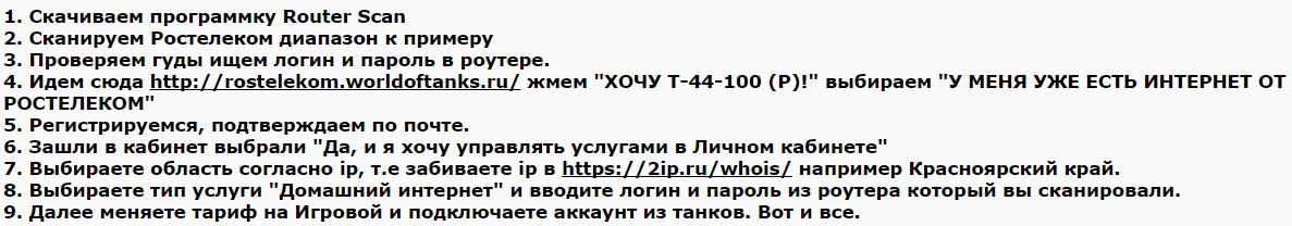 t-44100p_4.png