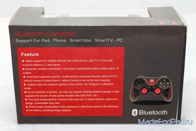 t-3-gamepad2_1438811355.jpg