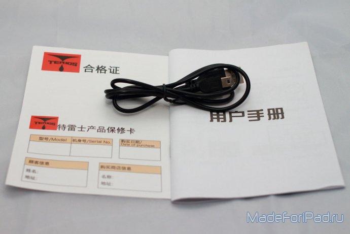 t-3-gamepad3_1438811895.jpg