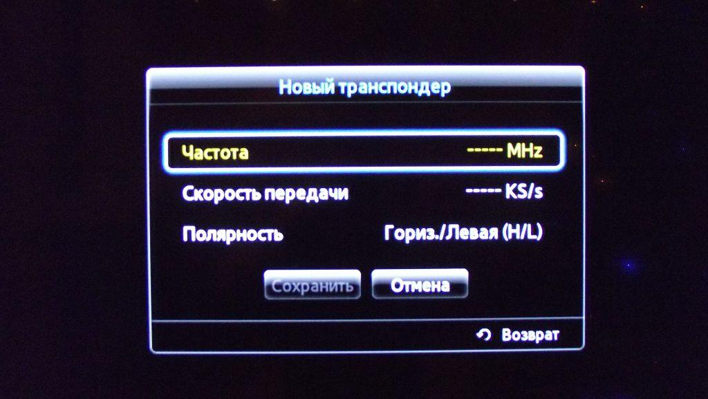 6gbPt1-1-1024x577.jpg