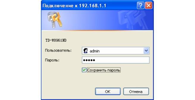 2452769524-parametry-avtorizacii.jpg