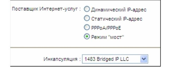 2452769531-1483-bridged-ip-llc.jpg