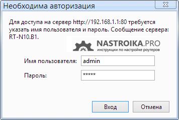 asus-rt-n10-login-and-password.jpg