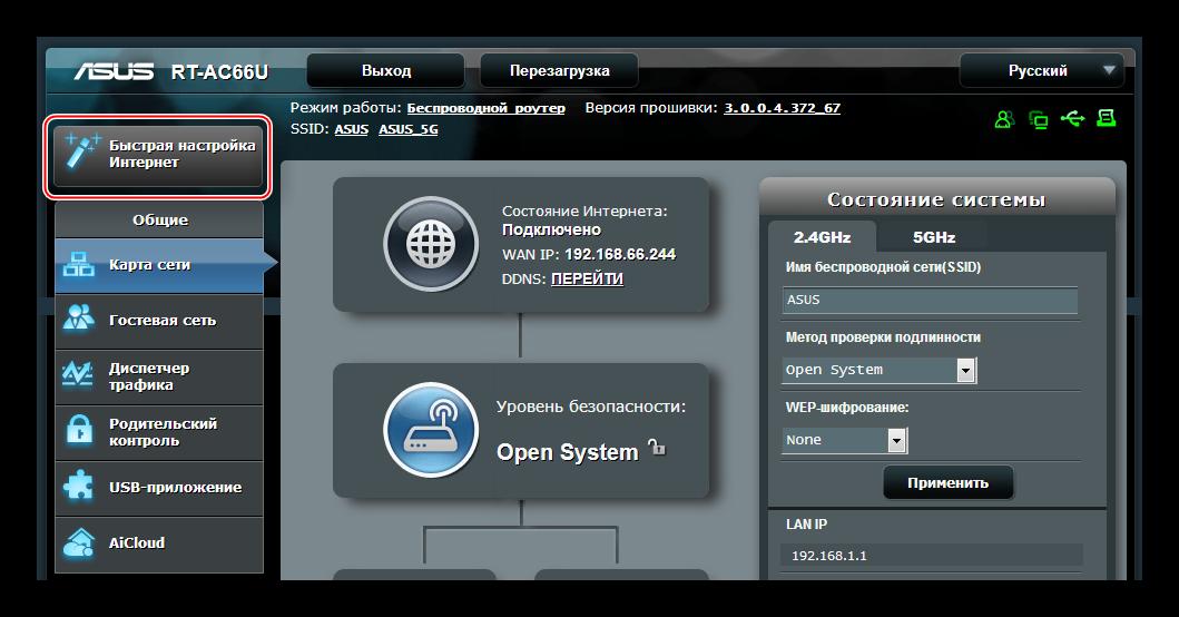 Nazhat-knopku-byistroy-nastroyki-routera-RT-N10.png