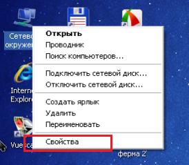 настройка-роутера-asus-rt-n10u-настройка-сетевой-карты2.png