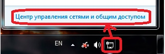 настройка-роутера-asus-rt-n10u-настройка-сетевой-карты4.png