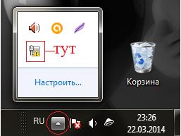 настройка-роутера-asus-rt-n10u-настройка-сетевой-карты5.png