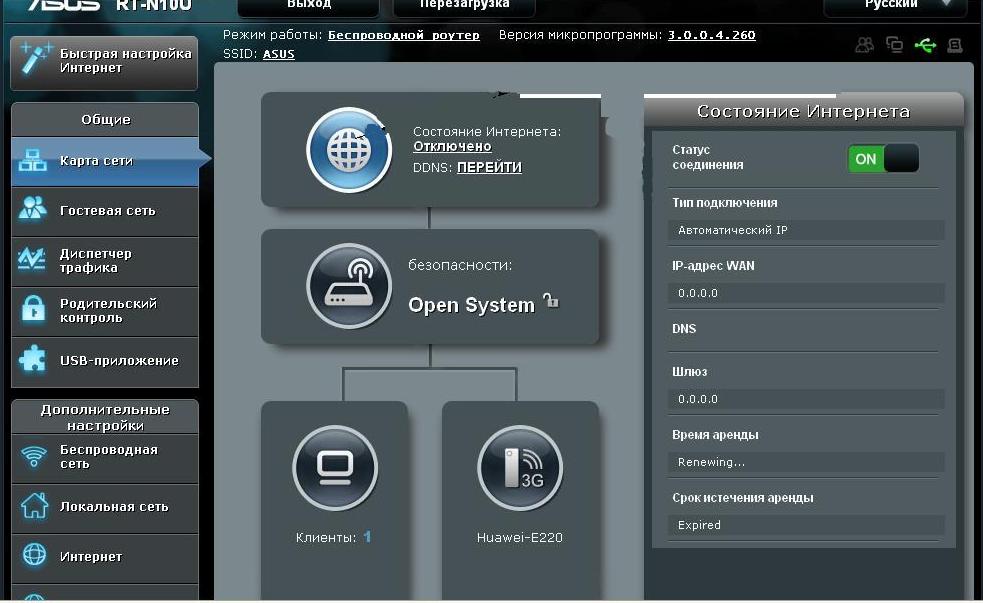 настройка-роутера-asus-rt-n10u-старт-интерфейс.png