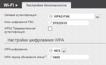 dir-300-wifi-security.png