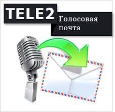 nomer-golosovoy-pochtyi-tele2.jpg