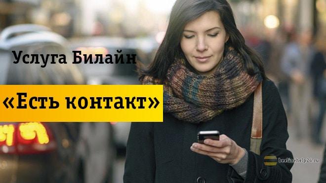 Bryunetka-v-sharfe.jpg