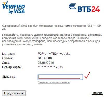 3d-secure-Image-001.jpg