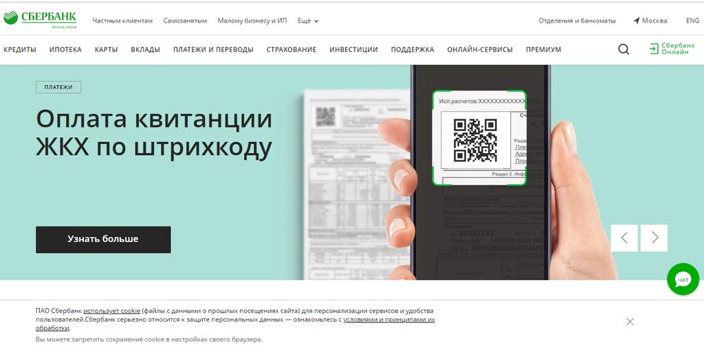 3d-secure-Image-002.jpg
