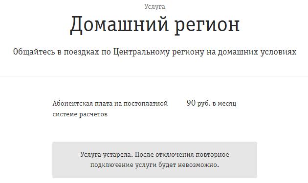 Screenshot_1-23.png
