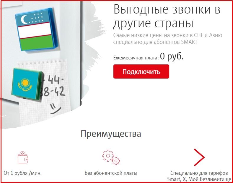 screenshot_1-37-1.jpg