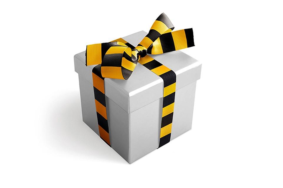 подарок-клиентам.jpg