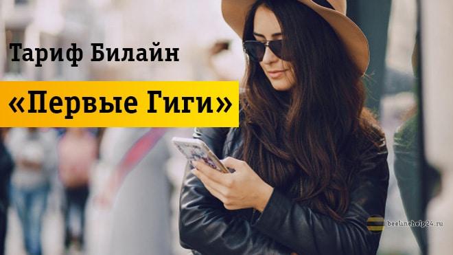 V-shlyape-so-smartfonom.jpg