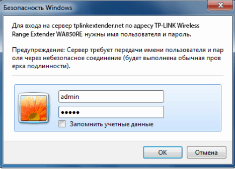 podklyuchenie-i-nastrojka-modema-tp-link-tl-wa850re-5.png