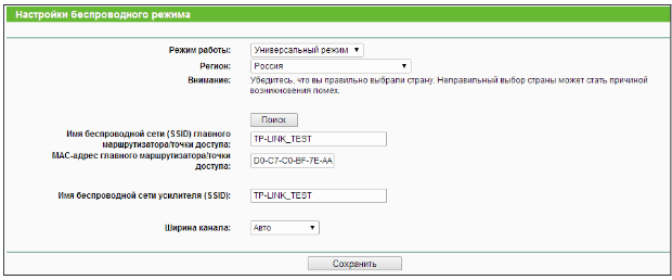 podklyuchenie-i-nastrojka-modema-tp-link-tl-wa850re-13.png