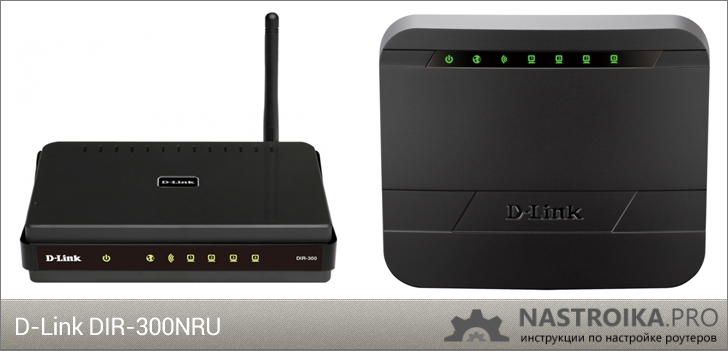 d-link-dir-300-router.jpg