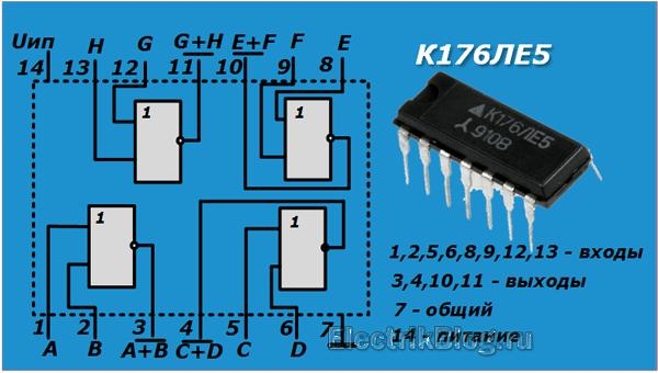 K176LE5.png