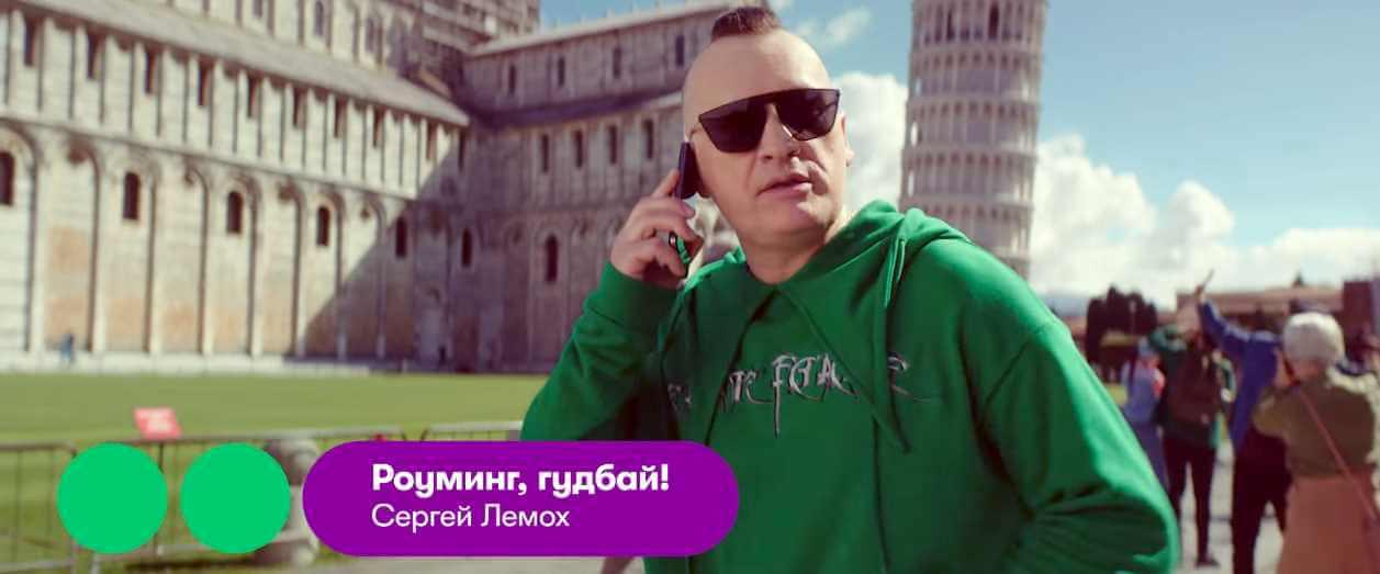 kak-otklyuchit-optsiyu-rouming-gudbay-na-megafone.jpg
