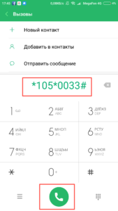 Screenshot_2018-04-08-17-45-40-014_com.android.contacts-1-169x300.png