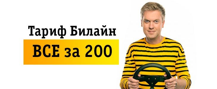 Preview32-730x300.jpg