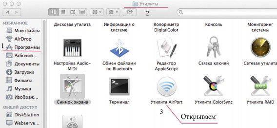 Otkryivaem-Airport-Express-e1462100033855.jpg