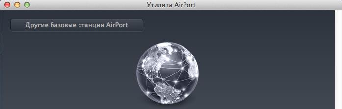 Utilita_Airport_Apple-e1462099801133.png