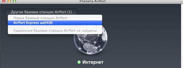 Vyibiraem-nashu-Airport-Express-e1462100276929.jpg