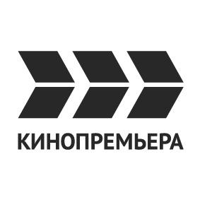 kinopremyera-2.jpg