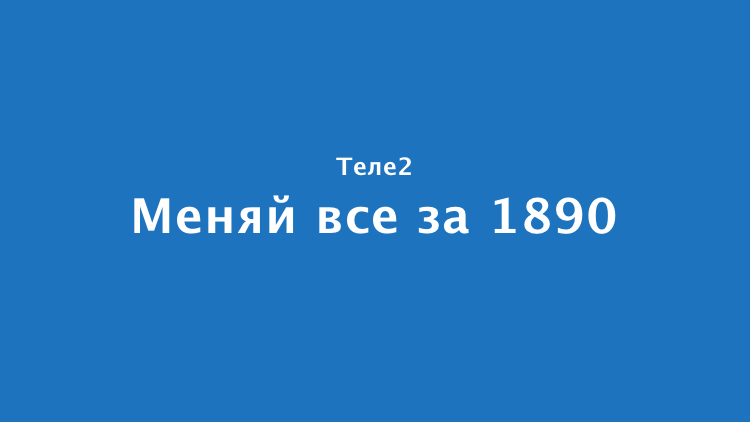 1890-750x422.png