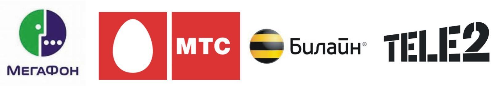 logotipyi-operatorov.jpg