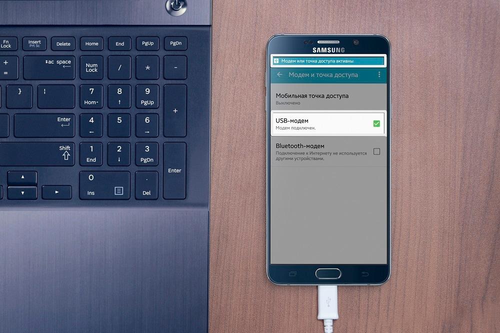 Как использовать Samsung Galaxy как модем или точку доступа Wi-Fi