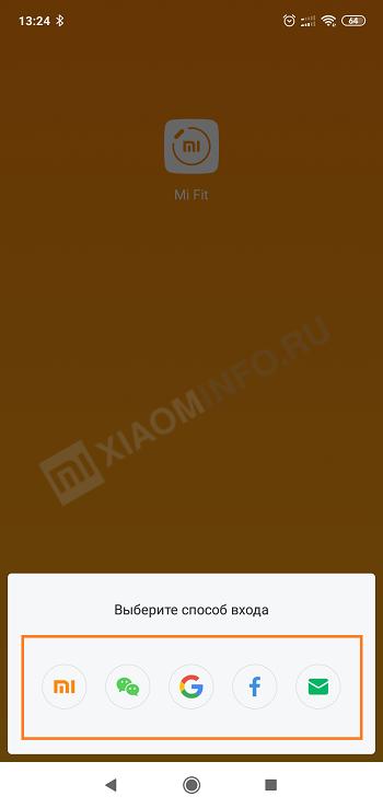 kak-podkliuchit-xiaomi-mi-band-4-k-telefonu-2.png