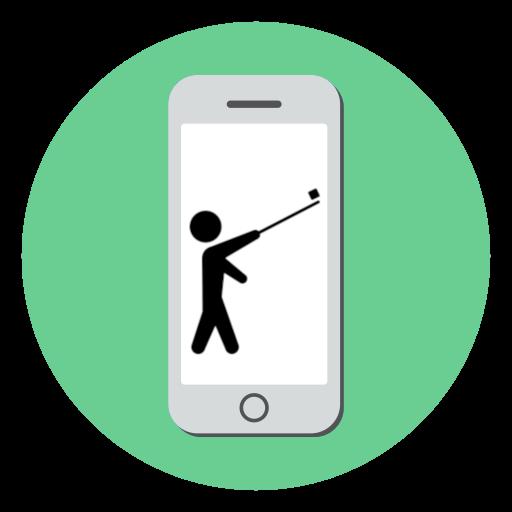 Kak-podklyuchit-selfi-palku-k-iPhone.png