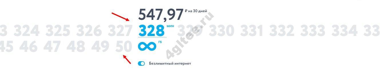 tarifi-iota-3.jpg
