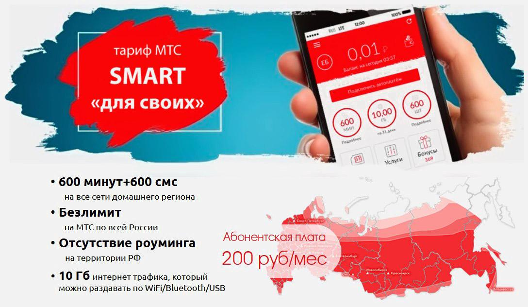 smart-1.jpg