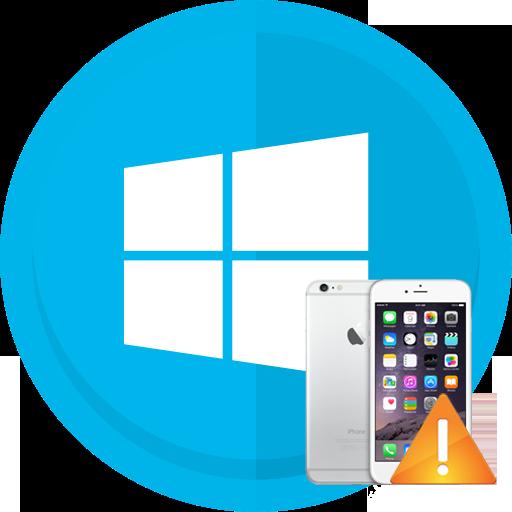 Windows-10-ne-vidit-iPhone-reshenie-problemyi.png