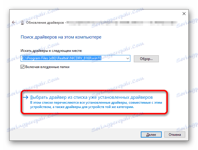 windows-10-not-see-iphone-problem-solution_8.png