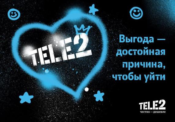 tele2-tarifyi-v-omske.jpg