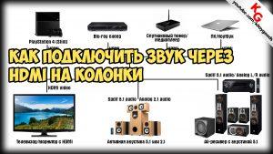 logo_video2-300x169.jpg