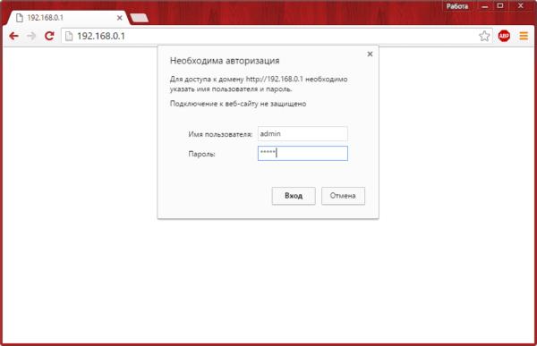 avtorizaciya-600x387.png